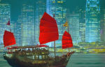 Гонконгский сифилис