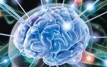 Симптомы и лечение сифилиса головного мозга