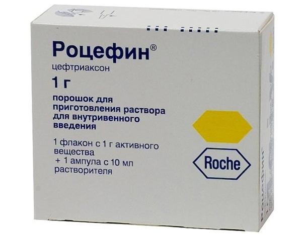 Роцефин