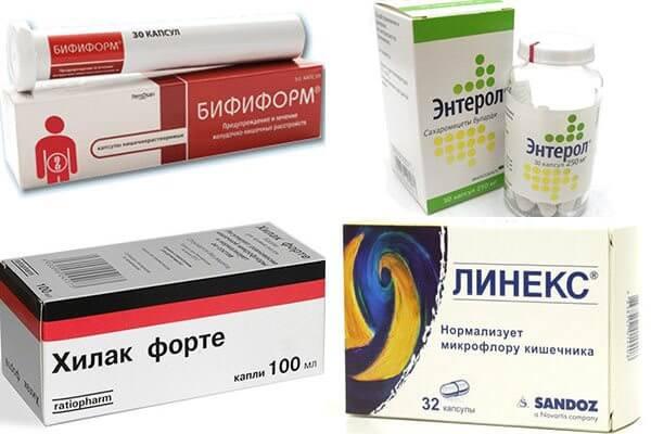 Средства при дисбактериозе